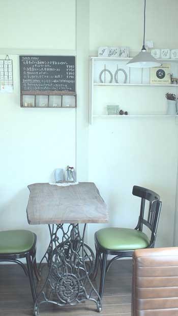 reciclar_mesa_maquina_coser_mesa_cocina_vintage