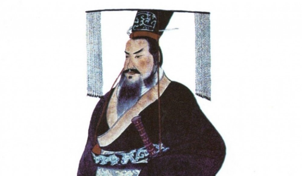 Qin Shi