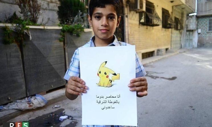 campaña por los niños sirios, pokemon go