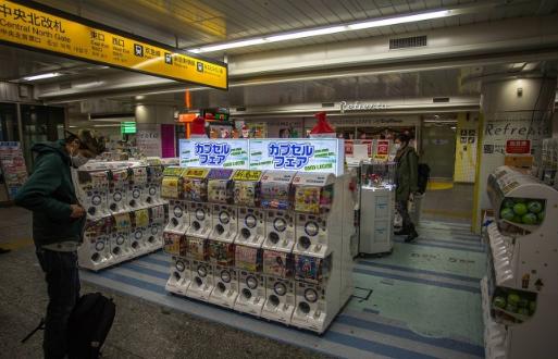 Japón tiendas