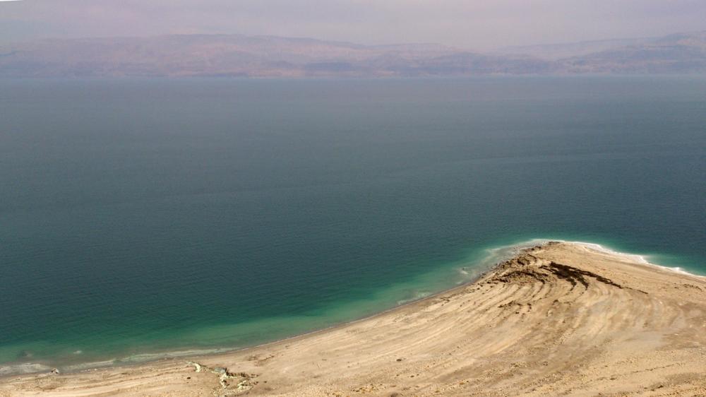 ¿El Mar Muerto podría desaparecer?