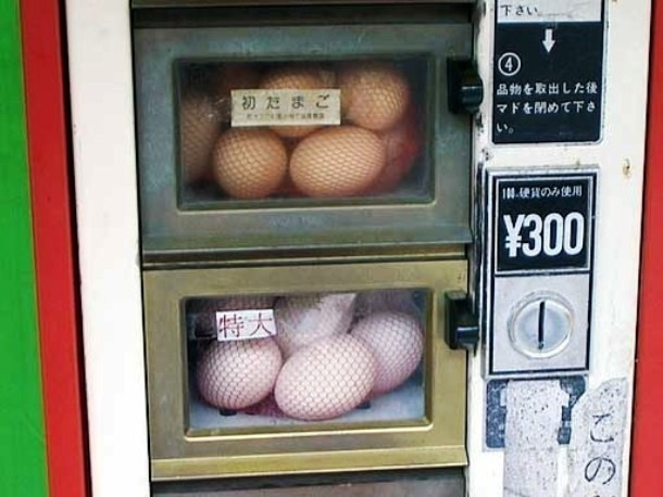 Japón maquinas expendedoras