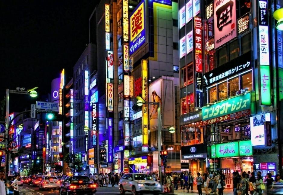 japón tokio
