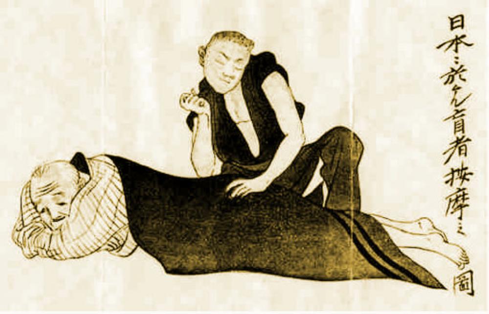 El tuina es una rama de la medicina china tradicional