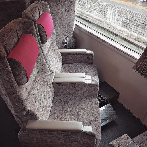 Japón asientos tren