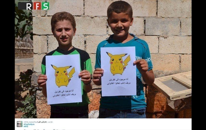 pokemon campaña siria