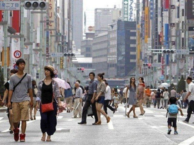 En 2016, la población japonesa de personas de 100 años o más alcanzó un nuevo récord en septiembre