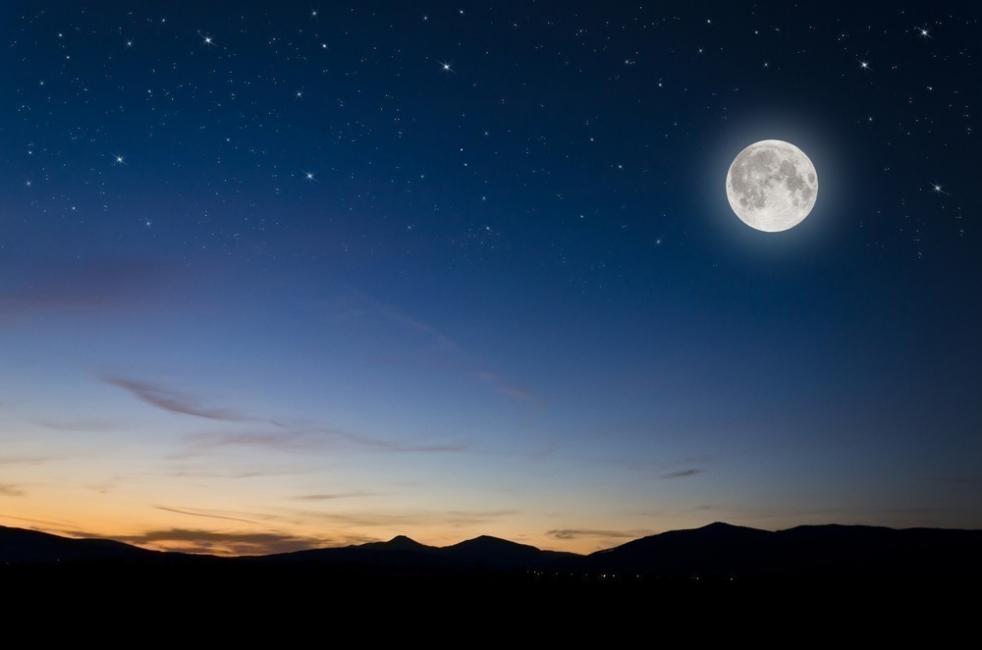superluna- fenómeno