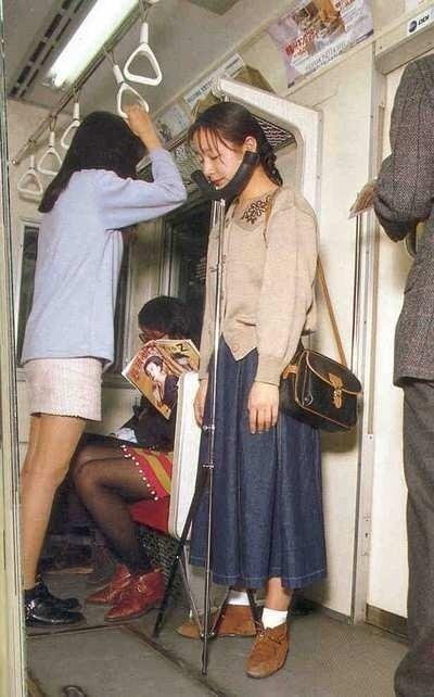Japón sostenedor